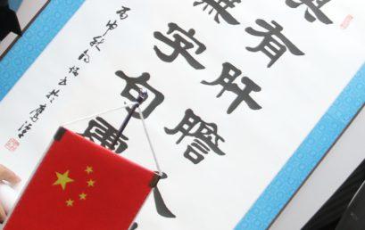 Polsko-chińskie otwarcie