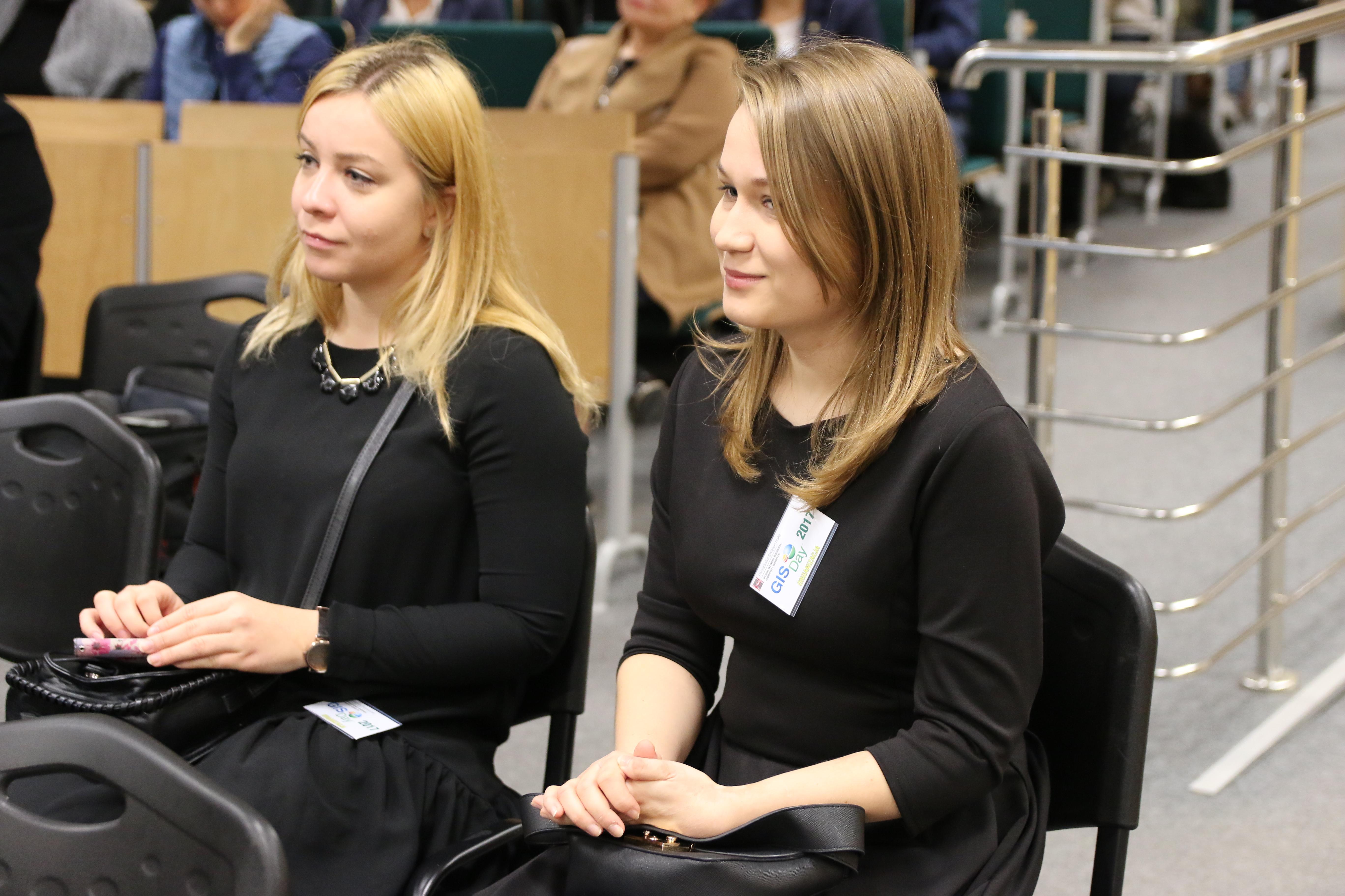 GIS DAY w Politechnice Świętokrzyskiej